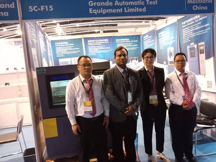 2019 HKTDC Fair