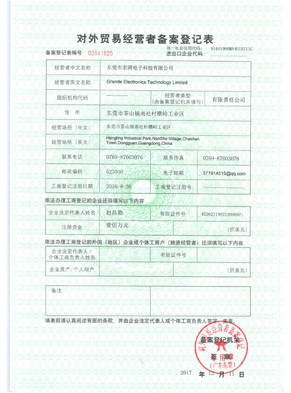 Grande Test Chamber Import and Export License