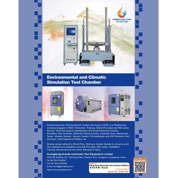Marketing Team of Grande Automatic Test Equipment Limited is going to attend the 2019 HKTDC Fair