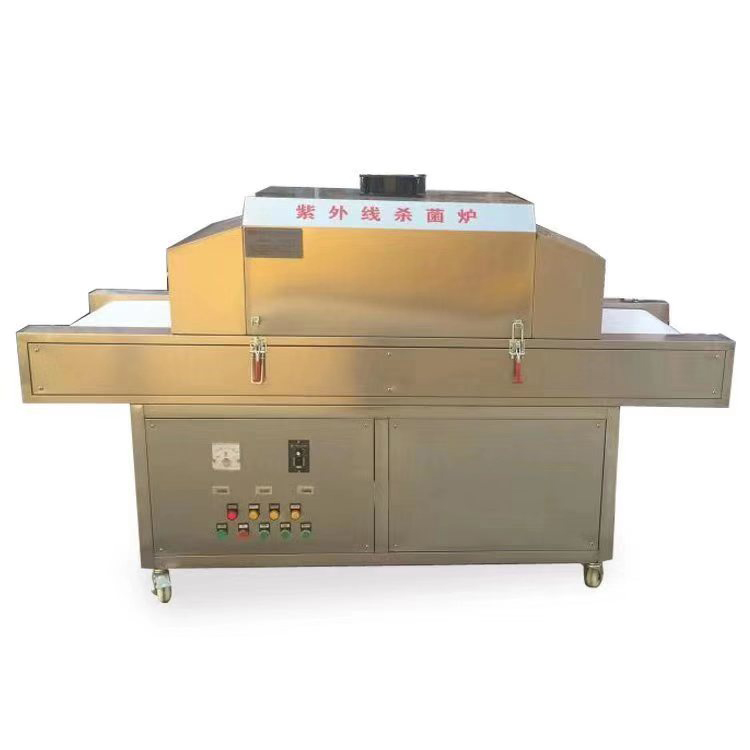 UV Sterilizer UV Sterilization Oven UV Sterilization Furnace UV Disinfecting Equipment
